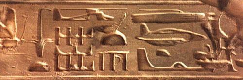 Angeblich technische Hieroglyphen in Abydos (Bild: unbenannt!)