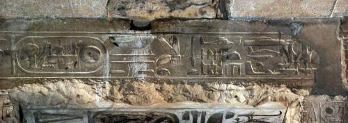 Angeblich technische Hieroglyphen in Abydos - Bild 2 (Bild F. Dörnenburg)