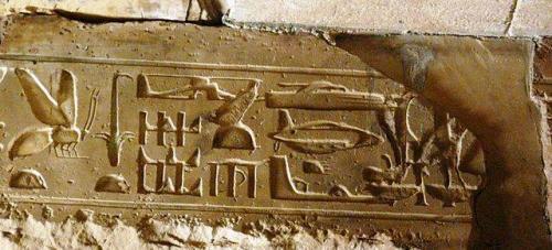 Angeblich technische Hieroglyphen in Abydos - Bild 3 (Bild: WikiCommons / gemeinfrei)