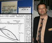 """VORTRAG von Lars A. Fischinger 2012: """"Objekt M"""" - Ein UFO aus der Eiszeit? Und: Neues zum Aluminium-Fund von Aiud. (Bild: M. L. Sievers / Montage: L. A. Fischinger)"""