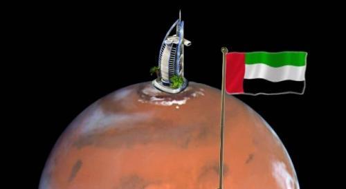 Die Araber wollen bald zum Mars fliegen (Bild:_ WikiCommons/gemeinfrei / NASA/gemeinfrei)