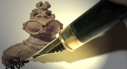 Schreibwettbewerb zur Prä-Astronautik (Bild: L.A. Fischinger / gemeinfrei)