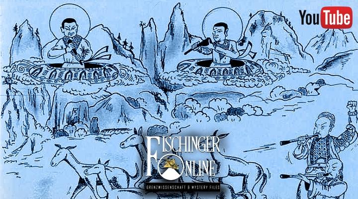 VIDEO & E-Book: 45.000 Jahre alte und 300 Meter hohe Pyramiden in China? Neue Fakten zum Rätsel des Dongting-See (Bild: R. Habeck / Bearbeitung: Fischinger-Online)