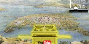 Warum hatten die Azteken in Mexiko einst eine Bundeslade wie die Israeliten beim biblischen Exodus aus Ägypten? (Bild: L. A. Fischinger)