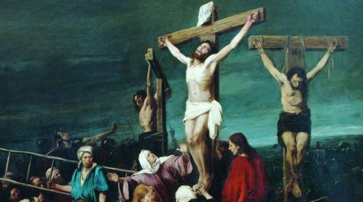 Archäologie: Das Leben und Wirken von Jesus Christus bleibt Glaubenssache (Bild: gemeinfrei)