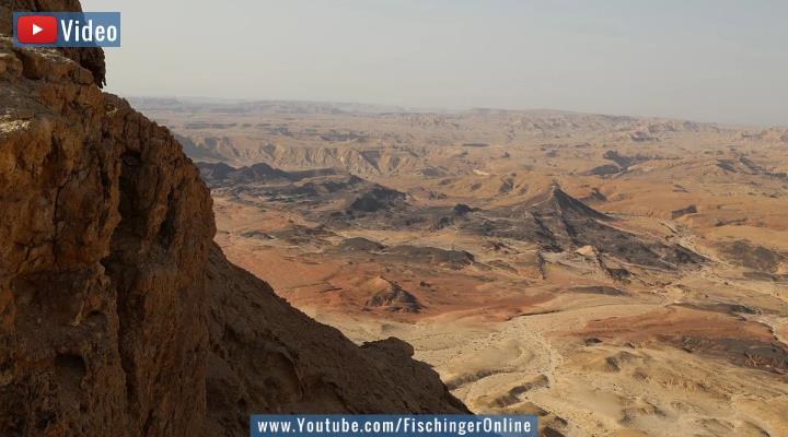 VIDEO: Sensationelle Funde in Israel am Toten Meer: 2000 Jahre alte biblische Texte entdeckt! (Bild: gemeinfrei)